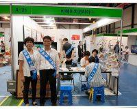 2014 아시아 로하스 발명대상 전시 및 수상